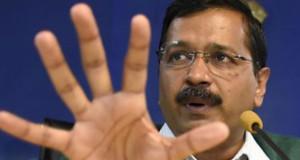 एमसीडी को जनवरी तक का वेतन देगी दिल्ली सरकार