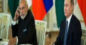 पाकिस्तान के साथ रूस के संयुक्त सैन्य अभ्यास को लेकर भारत ने जताई आपत्ति