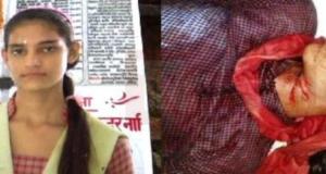 'रागिनी कांड':  हत्या के बाद मुख्य आरोपी ने घर पहुंच पीड़ित परिवार को दी धमकी
