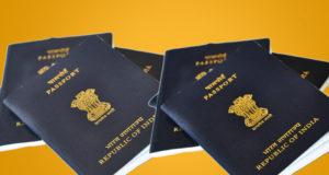 अब पासपोर्ट का वेरिफिकेशन नहीं करेगी पुलिस, केवल होगा ऑनलाइन वेरिफिकेशन
