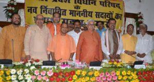 मुख्यमंत्री योगी, केशव, डाॅ. दिनेश शर्मा ने विधान परिषद की सदस्यता की शपथ ली