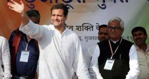 भाजपा ने देश भर में हिंसा की आग फैला रखी है —– राहुल गांधी