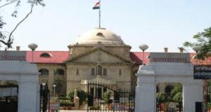 इलाहाबाद हाई कोर्ट ने गोरखपुर और कानपुर देहात के डीएम को सस्पेंड करने का दिया आदेश