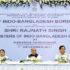 'सीमावर्ती राज्यों में सीमा सुरक्षा ग्रिड स्थापित किया जाएगा' —– गृह मंत्री राजनाथ सिंह