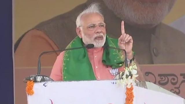 PM_Modi_Karnataka_Rally_1519732221