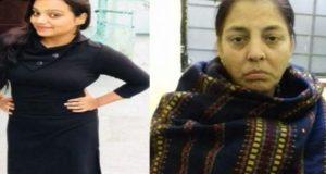 देहरादून में सौतेली मां ने बेटी के किए टुकड़े-टुकड़े, लाश को बाथरूम में छिपाया
