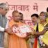 राज्य सरकार जनपद फिरोजाबाद के कांच उद्योग  को बढ़ावा देने के लिए प्रतिबद्ध: मुख्यमंत्री