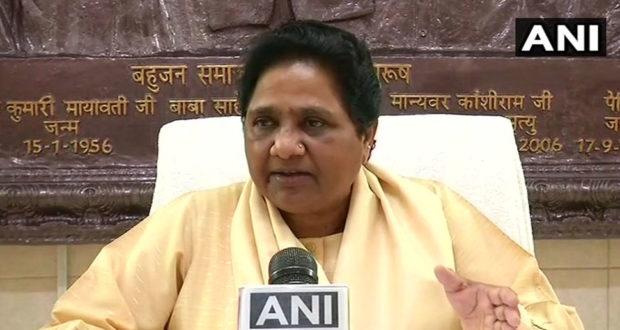 BSP की कांग्रेस को दो टूक, गठबंधन होगा तो तीनों राज्यों में नहीं तो किसी में भी नहीं