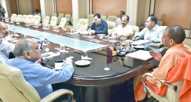 उ0प्र0 पावर कारपोरेशन  एक माह के भीतर अपने सभी  भण्डार गृृहों का विशेष आडिट सुनिश्चित कराये—मुख्यमंत्री योगी