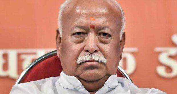 संघ प्रमुख बोले- कांग्रेस ने देश की आजादी में बड़ी भूमिका निभाई, भारत को दिए महापुरुष