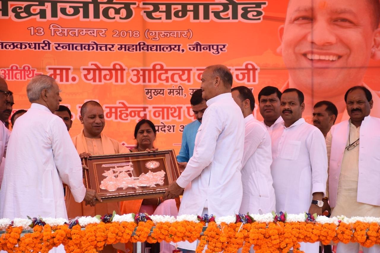जौनपुर मेंअनुदानित महाविद्यालयों के स्ववित्तपोषित अनुमोदित शिक्षको के विनियमितिकरण के लिए फुपुक्टा/पूटा द्वारा सौंपा गया मुख्यमंत्री  को  ज्ञापन