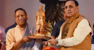 सीएम योगी ने कहा कि गुजरात में बन रहे 'स्टेचू ऑफ यूनिटी' पर्यटन का नया केंद्र बनेगा