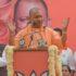 बुलंदशहर हिंसा:  सीएम योगी ने जताया दुख, दो दिनों में जांच कर  रिपोर्ट देने का  दिया  निर्देश