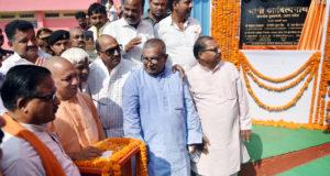 मुख्यमंत्री ने जिला चिकित्सालय, गोरखपुर में  10 बेड के निःशुल्क डायलसिस केन्द्र का उद्घाटन किया