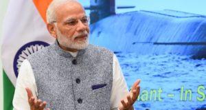 जल, थल और वायु से परमाणु हमला करने वाला देश बना भारत, PM मोदी बोले- INS की कामयाबी दुश्मनों के लिए चुनौती