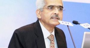 शशिकांत दास होंगे  रिजर्व बैंक ऑफ इंडिया के नए गवर्नर